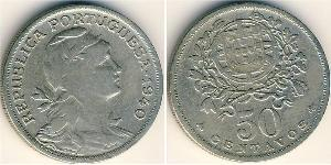 50 Centavo Second Portuguese Republic (1933 - 1974) Copper/Nickel