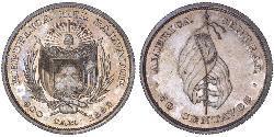 50 Centavo El Salvador Silber