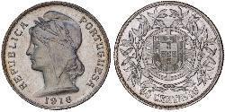 50 Centavo First Portuguese Republic (1910 - 1926) Silver