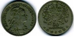50 Centavo Portuguese Guinea (1474-1974) Tin/Copper/Zinc