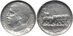 50 Centesimo Kingdom of Italy (1861-1946) Nickel Victor Emmanuel III of Italy (1869 - 1947)