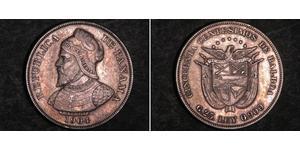 50 Centesimo Republic of Panama Silver Vasco Núñez de Balboa (1475 – 1519)