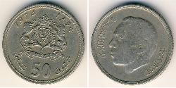 50 Centime Morocco Copper/Nickel