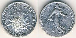 50 Centime French First Republic (1792-1804) Silver