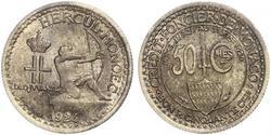 50 Centime Monaco  Louis II Prince of Monaco (1870-1949)