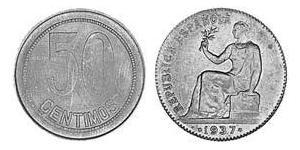50 Centimo 西班牙第二共和国 (1931 - 1939) 銅
