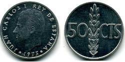 50 Centimo Kingdom of Spain (1976 - ) Aluminium Juan Carlos I of Spain (1938 - )