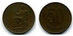 50 Centimo Second Spanish Republic (1931 - 1939) Copper