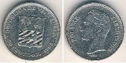 50 Centimo Venezuela Nickel