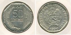 50 Centimo Perú