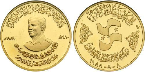 50 Dinar Iraq 金 Saddam Husain
