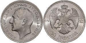 50 Dinar 南斯拉夫王國 (1918 - 1943) 銀 亞歷山大一世 (南斯拉夫) (1888 - 1934)
