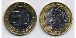 50 Dinar Algerien Bimetall