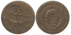 50 Dinar Socialist Federal Republic of Yugoslavia (1943 -1992) Bronze/Aluminium