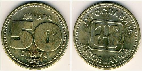 50 Dinar Socialist Federal Republic of Yugoslavia (1943 -1992) Copper/Zinc/Nickel