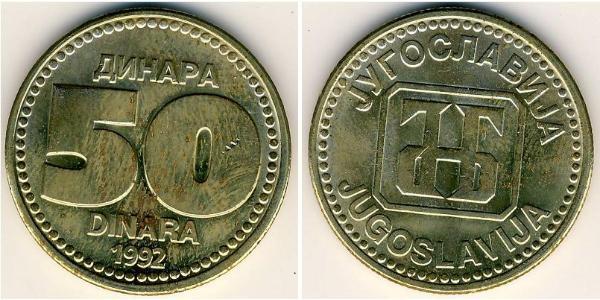 50 Dinar Socialist Federal Republic of Yugoslavia (1943 -1992) Copper/Zinc/Nickel