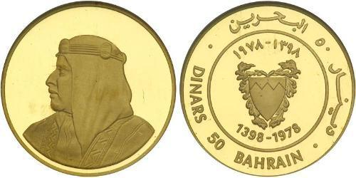 50 Dinar Bahrain Gold
