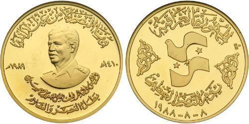 50 Dinar Irak Gold Saddam Husain