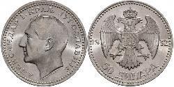 50 Dinar Königreich Jugoslawien (1918-1943) Silber Alexander I of Yugoslavia (1888 - 1934)