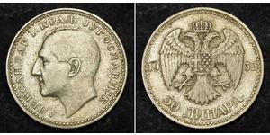 50 Dinar Kingdom of Yugoslavia (1918-1943) Silver Alexander I of Yugoslavia (1888 - 1934)