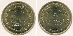 50 Diram Tajikistan (1991 - ) Brass