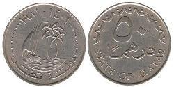 50 Dirham Qatar Copper/Nickel