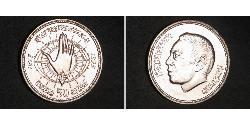 50 Dirham Morocco Silver Hassan II of Morocco (1929 - 1999)