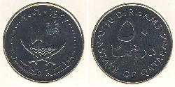 50 Dirham Qatar