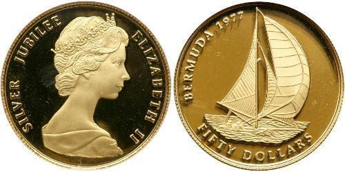 50 Dollar 百慕大 金 伊丽莎白二世 (1926-)