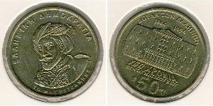 50 Drachma Hellenic Republic (1974 - ) Brass