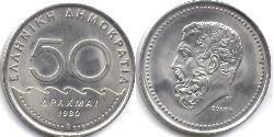 50 Drachma Repubblica Ellenica (1974 - )
