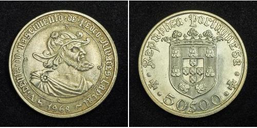 50 Escudo Second Portuguese Republic (1933 - 1974) 銀