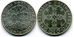 50 Escudo São Tomé and Príncipe (1469 - 1975) Silver