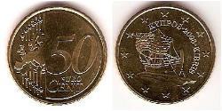 50 Eurocent Republic of Cyprus (1960 - ) Tin/Aluminium/Copper/Zinc