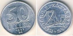 50 Filler Ungarn (1989 - ) Aluminium