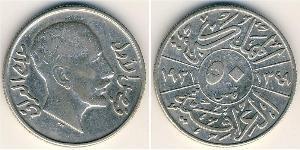 50 Fils Iraq Plata Fáysal I de Irak