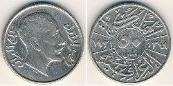 50 Fils Irak Silber