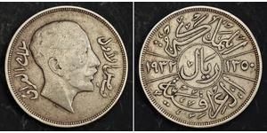 50 Fils Iraq Silver Faisal I of Iraq