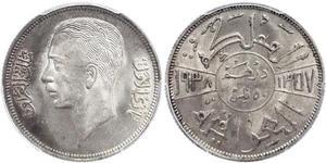 50 Fils Iraq Silver Ghazi of Iraq