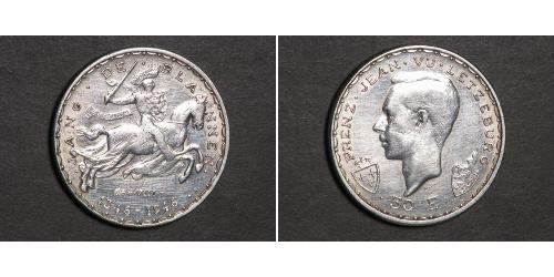 50 Franc 卢森堡 銀