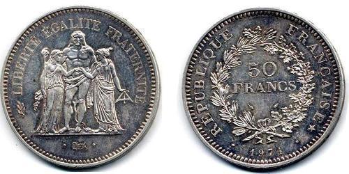 50 Franc 法蘭西第五共和國 銀