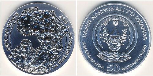 50 Franc Rwanda Argent