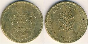 50 Franc Rwanda Brass