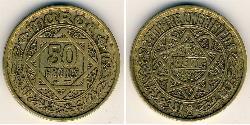50 Franc Morocco Bronze/Aluminium