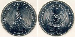 50 Franc Rwanda Copper/Nickel