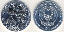 50 Franc Rwanda Silver