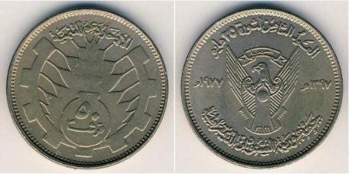 50 Ghirsh Sudan Rame/Nichel