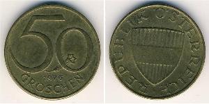 50 Grosh Republic of Austria (1955 - ) Bronze/Aluminium
