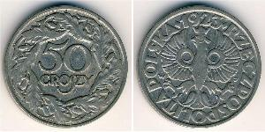 50 Grosh Zweite Polnische Republik (1918 - 1939) Nickel