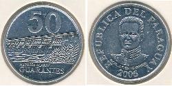 50 Guaraní Republic of Paraguay (1811 - ) Aluminium